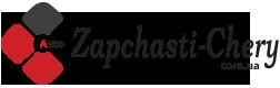 Бампер передний Чери Истар Б11 Изяслав: купить недорого b11-2803600-dy