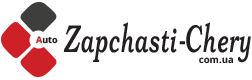 Трубка Чери Истар Б11 купить в интернет магазине 《ZAPCHSTI-CHERY》